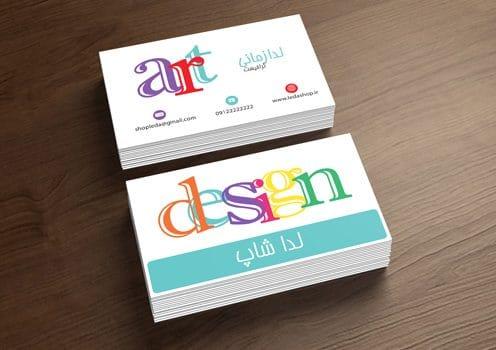 کارت ویزیت لایه باز طراح و گرافیست