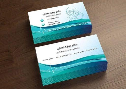 کارت ویزیت پزشک زنان و زایمان