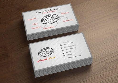 کارت ویزیت لایه باز طراحی
