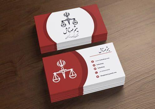 کارت ویزیت لایه باز وکیل دادگستری