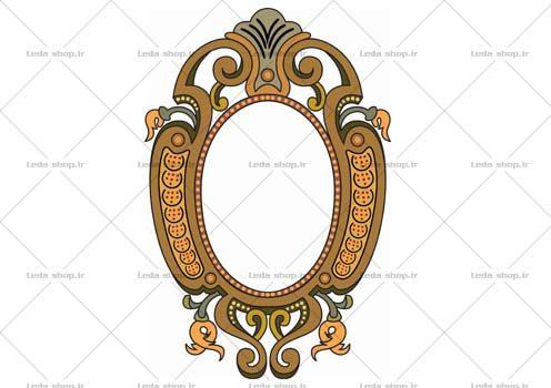 وکتور قاب آینه