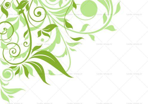 وکتور گل و بوته سبز لایه باز