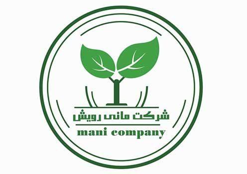 لوگو لایه باز محصولات ارگانیک