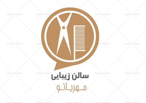 لوگو لایه باز آرایشگاه زنانه